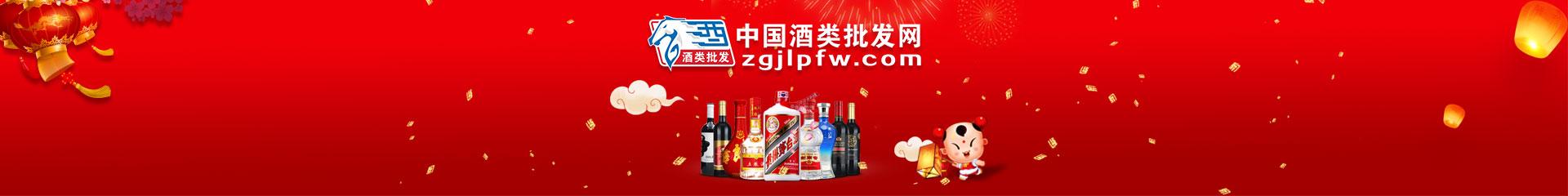 四川成都郫县中国酒类批发店