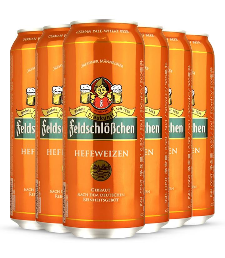 德国费尔德堡小麦啤酒500ml 件