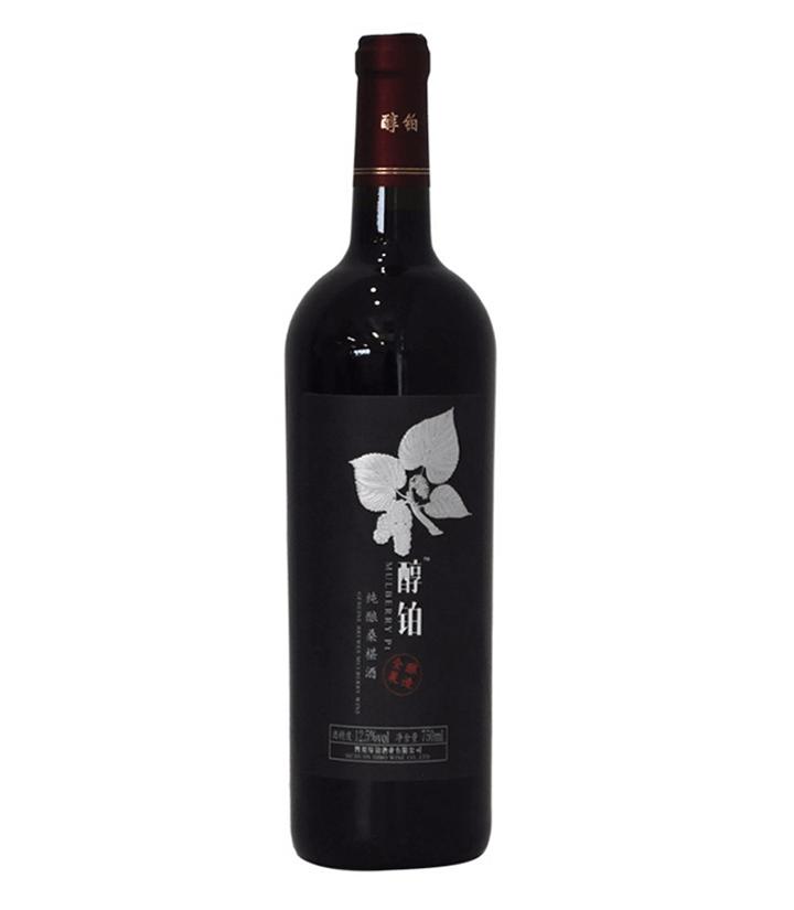 威远醇铂纯酿桑椹酒750ml