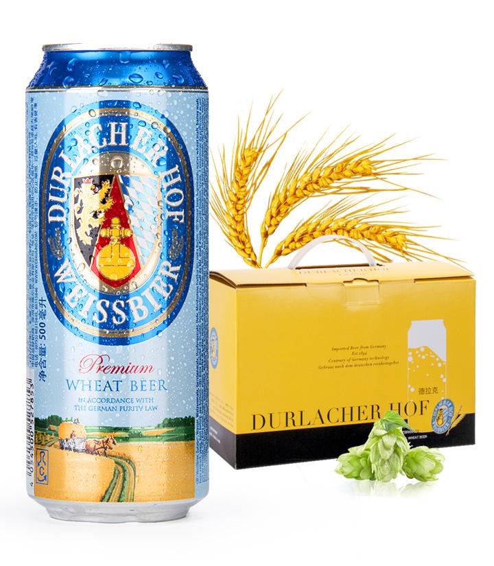德国德拉克小麦啤酒500ml 件
