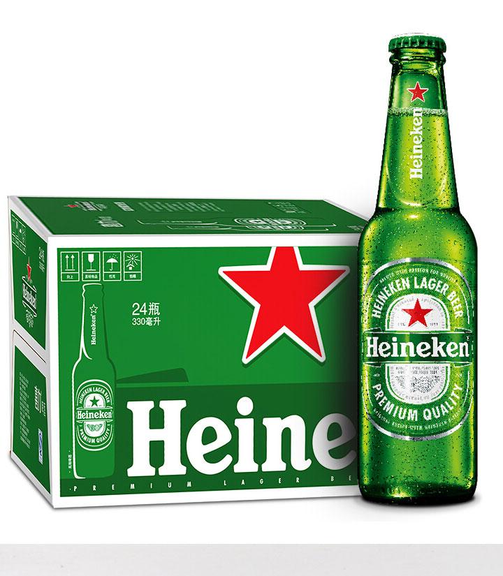 荷兰喜力(海尼根)瓶装330ml 瓶