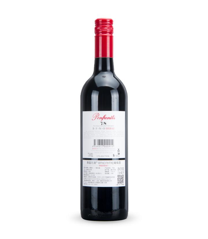 13°澳洲奔富尼澳BFNO78干红葡萄酒750ml