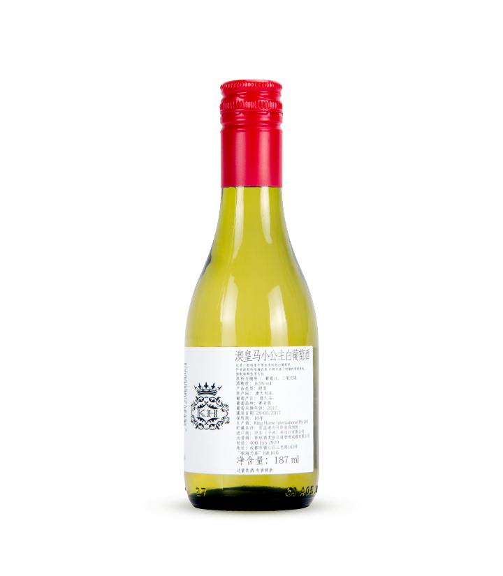 8.5°澳洲皇马小公主白葡萄酒187ml