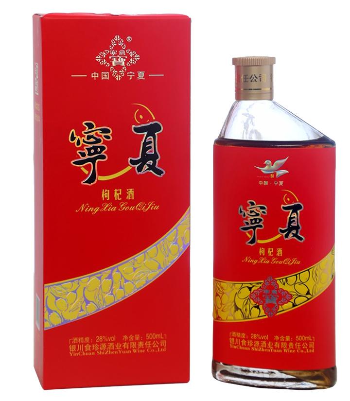 28°宁仓宝枸杞酒单盒装500ml