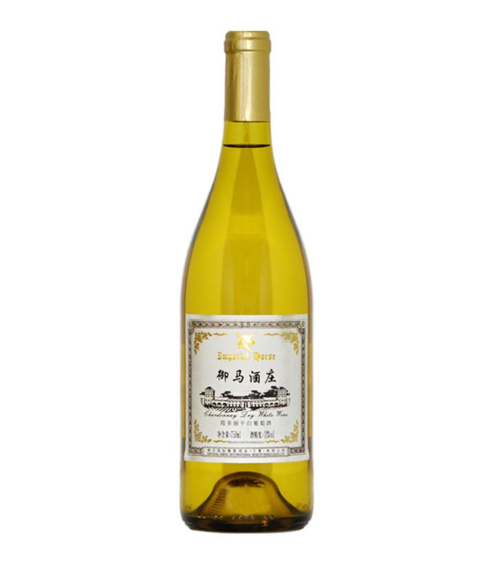 12°御马酒庄霞多丽干白葡萄酒750ml 件