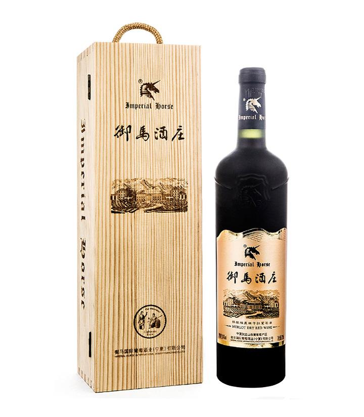 14°御马酒庄精酿梅鹿辄干红葡萄酒(礼盒)750ml 件