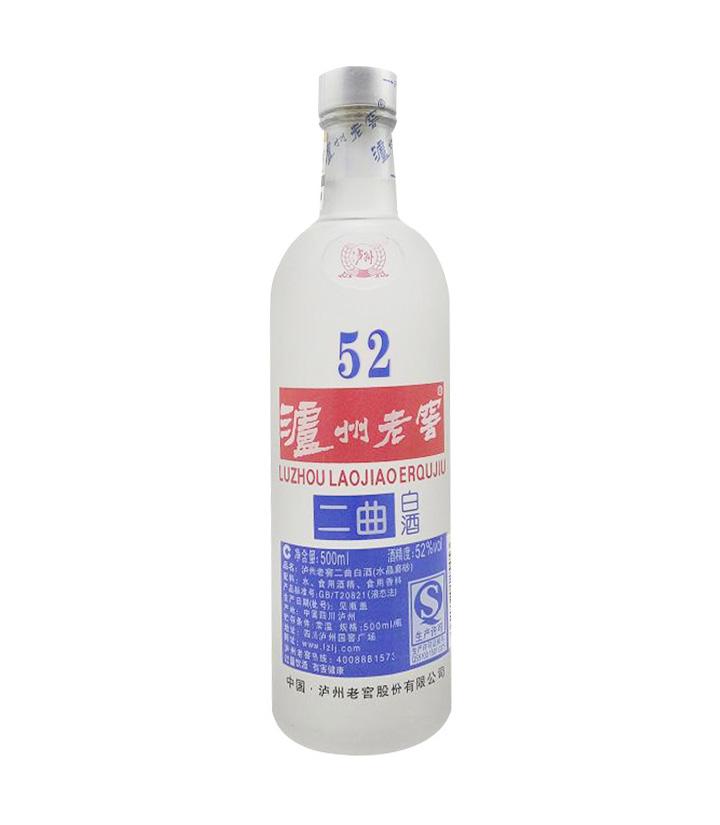 52泸州老窖二曲(水晶磨砂瓶) 500ml
