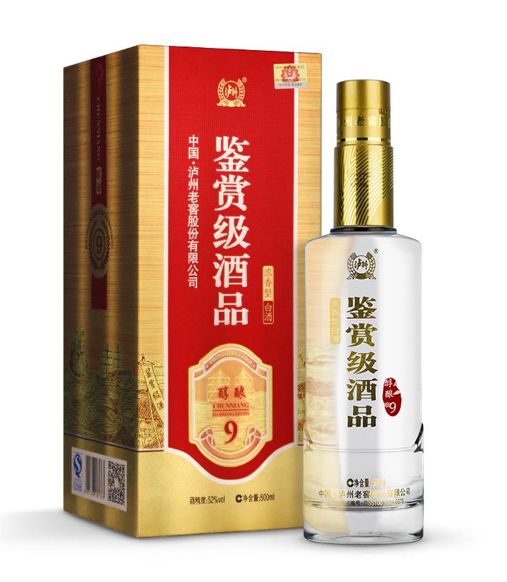 52°泸州老窖鉴赏级酒品醇酿9 500ml