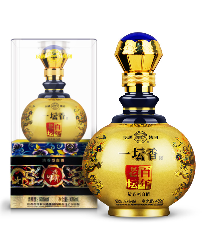 53°汾酒百年老坛典藏(透明装)475ml 瓶
