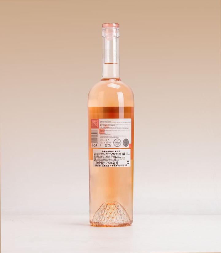 13.5°保加利亚像素歌海娜桃红葡萄酒750ml