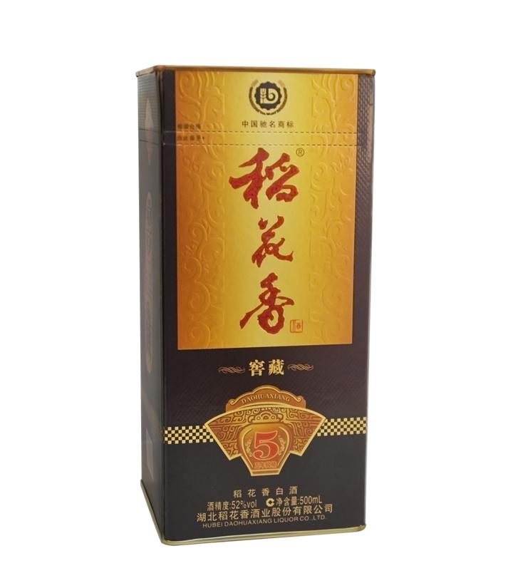 52°稻花香窖藏5年紫砂瓶500ml