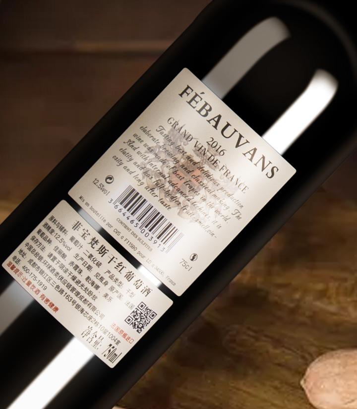 12.5°法国菲宝梵斯2016干红葡萄酒750ml 件
