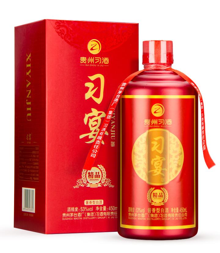 53°贵州习酒习宴酒精品450ml