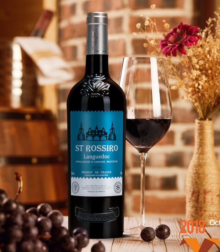 13°法国圣罗西罗珍藏干红葡萄酒750ml
