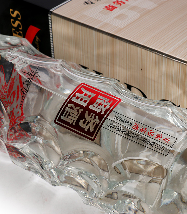52°专家品鉴商务用酒750ml