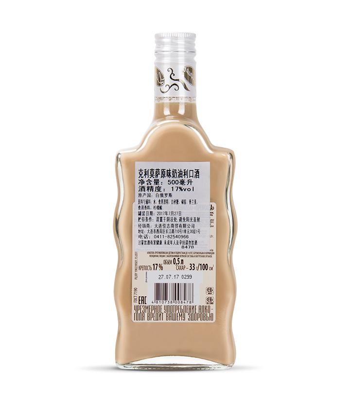 白俄罗斯克利莫萨原味奶油利口酒500ml