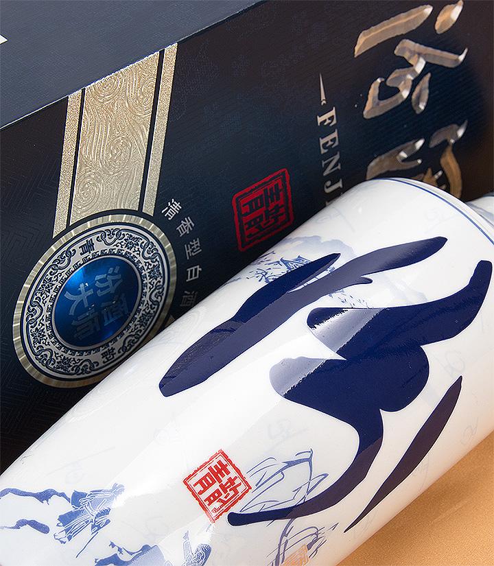 42°汾酒大师青韵500ml 瓶