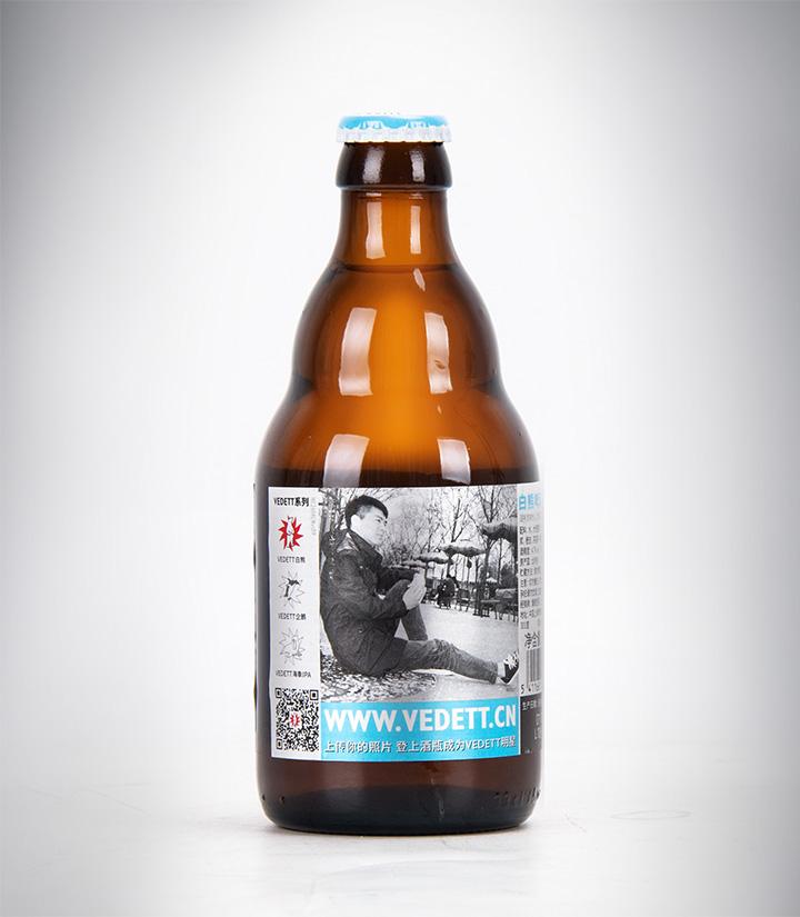 比利时白熊啤酒330m