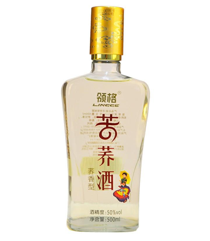 50°领格苦荞酒(光瓶)500ml
