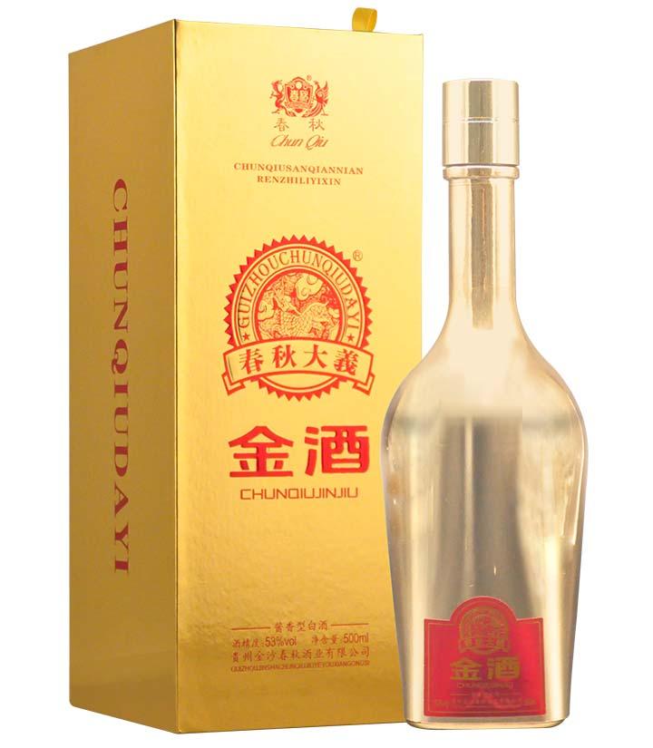 53°春秋大义金酒500ml