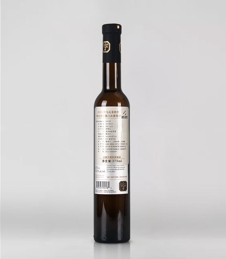 10°加拿大黑马瓦莱格罗2015维达尔珍藏白冰葡萄酒375ml 瓶