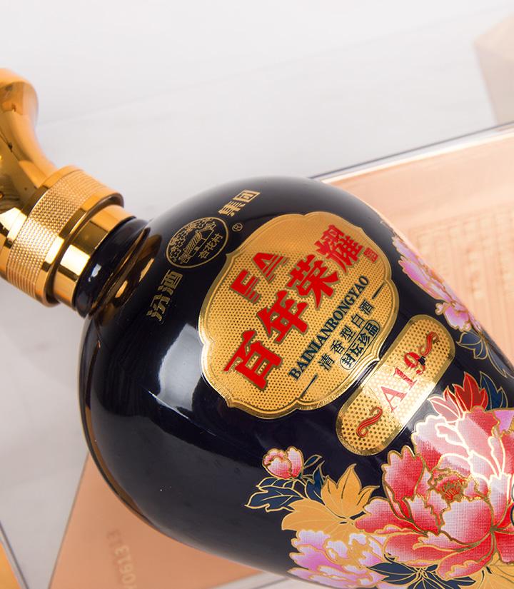 53°汾酒百年荣耀A19 475ml