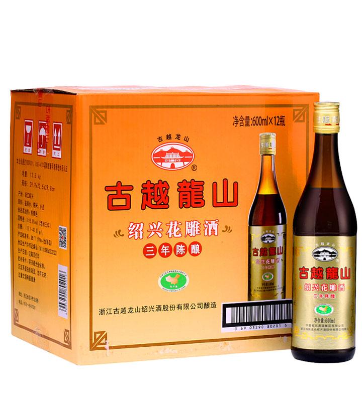 古越龙山三年陈酿600ml 瓶