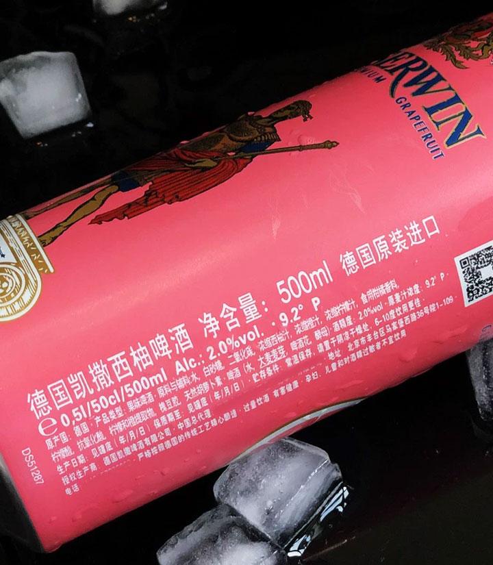 德国凯撒窖藏西柚啤酒500ml 瓶