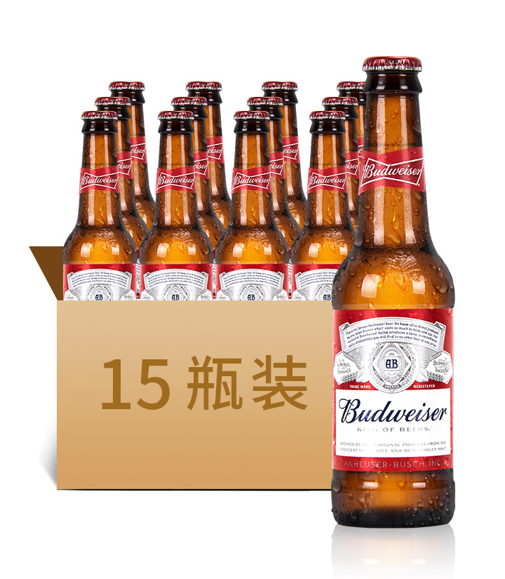 百威啤酒(红标玻璃瓶)300ml 件