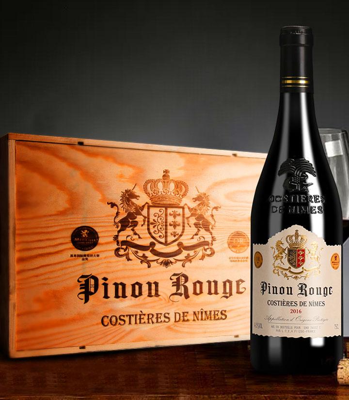 14°法国红皮诺干红葡萄酒750ml 瓶