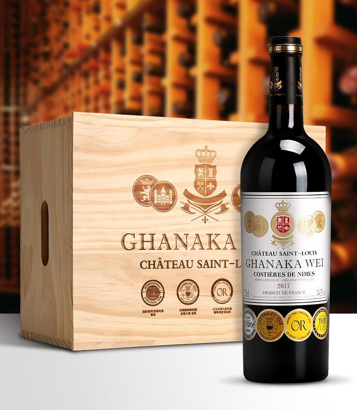 14.5°法国加拿卡威·圣特路易城堡干红葡萄酒750ml 件