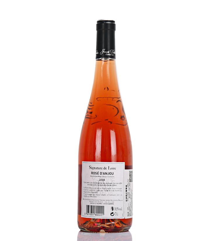 10.5°法国丝途桃红葡萄酒750ml