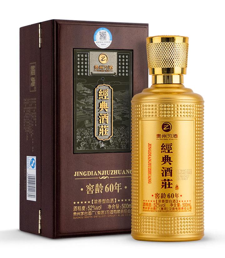 52°贵州习酒经典酒庄窖龄60年 500ml 瓶