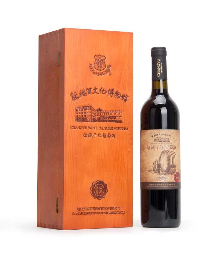 12°张裕馆藏干红葡萄酒(木盒)750ml 件