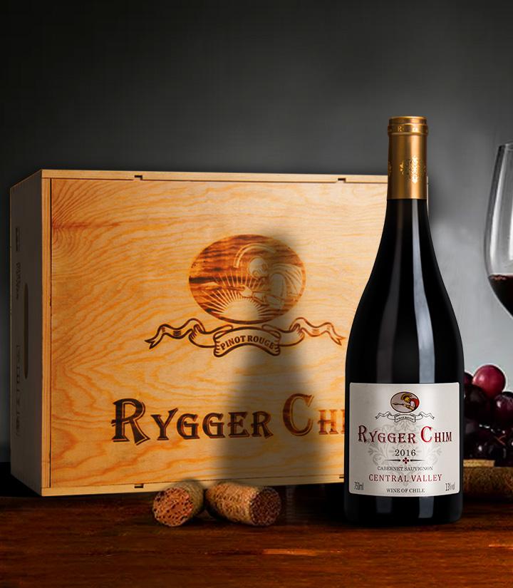 13°智利雷格希姆赤霞珠干红葡萄酒750ml 件