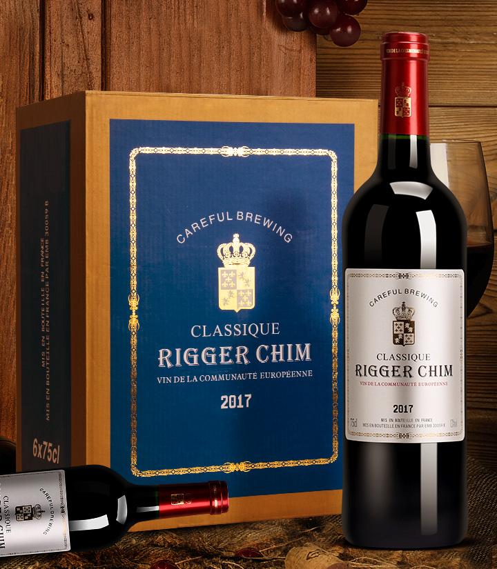 13°法国雷格希姆干红葡萄酒750ml 件