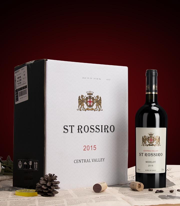 13°智利圣罗西罗美露干红葡萄酒750ml 瓶