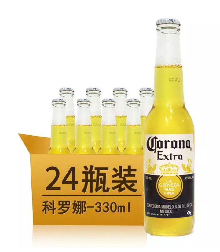 墨西哥科罗娜啤酒330ml 件