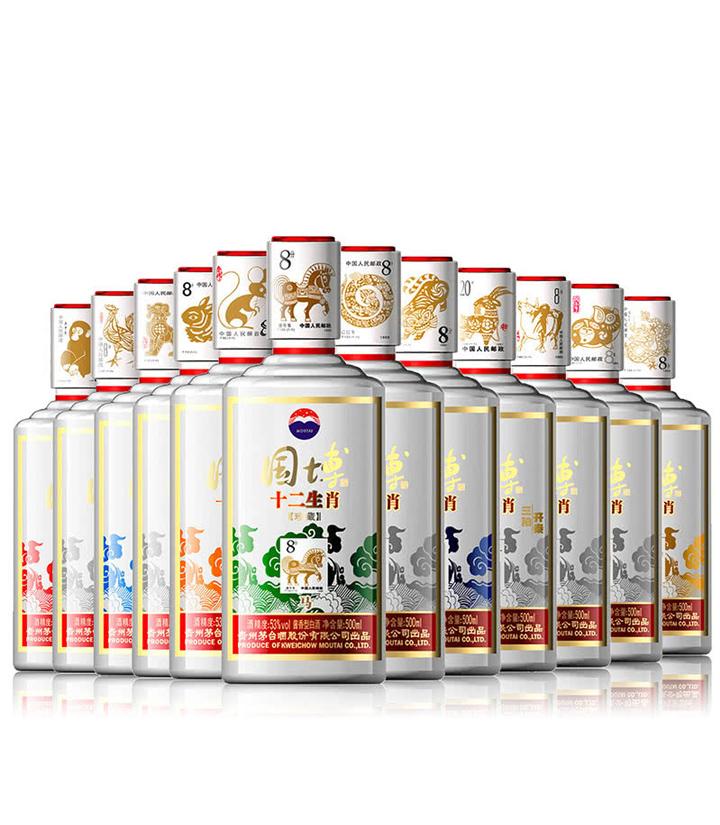 53°茅台股份国博十二生肖珍藏500ml*12 瓶