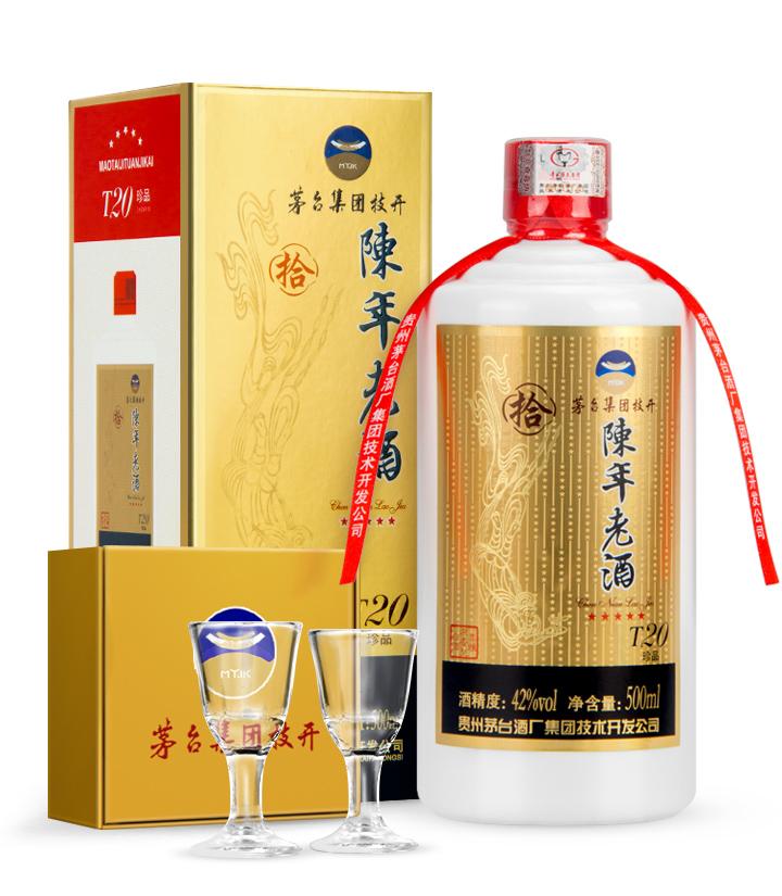 42°茅台技开陈年老酒T20珍品 500ml 瓶