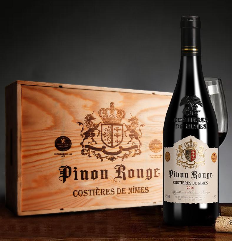 14°法国红皮诺干红葡萄酒750ml 件