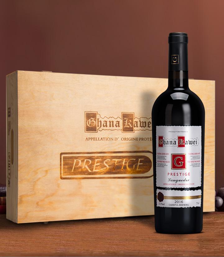 13.5°法国加拿卡威精选干红葡萄酒750ml 瓶