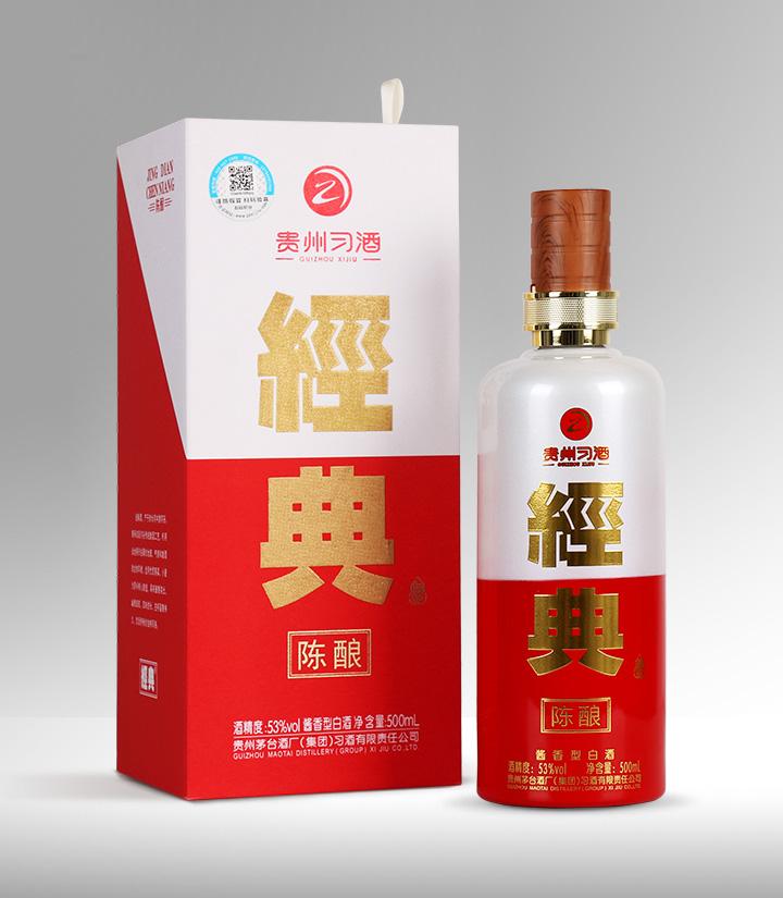 53°贵州习酒经典陈酿500ml 件