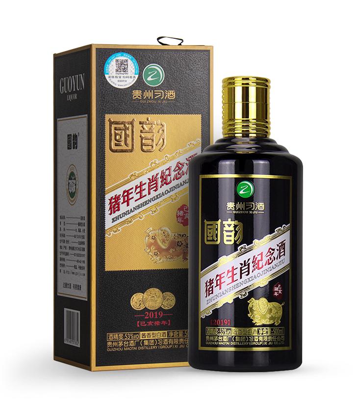 53°贵州习酒国韵(乙亥猪年)纪念酒500ml 瓶