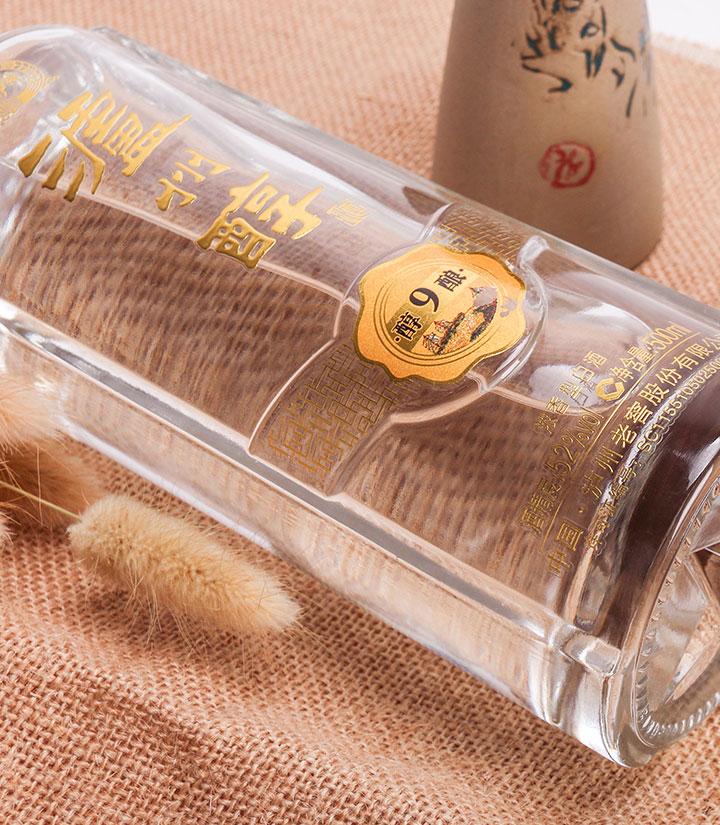 52°泸州老窖泸州醇醇酿9 500ml 瓶