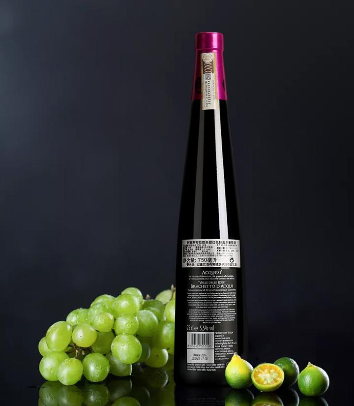5.5°意大利阿奎斯布拉凯多甜红低醇起泡葡萄酒750ml 瓶